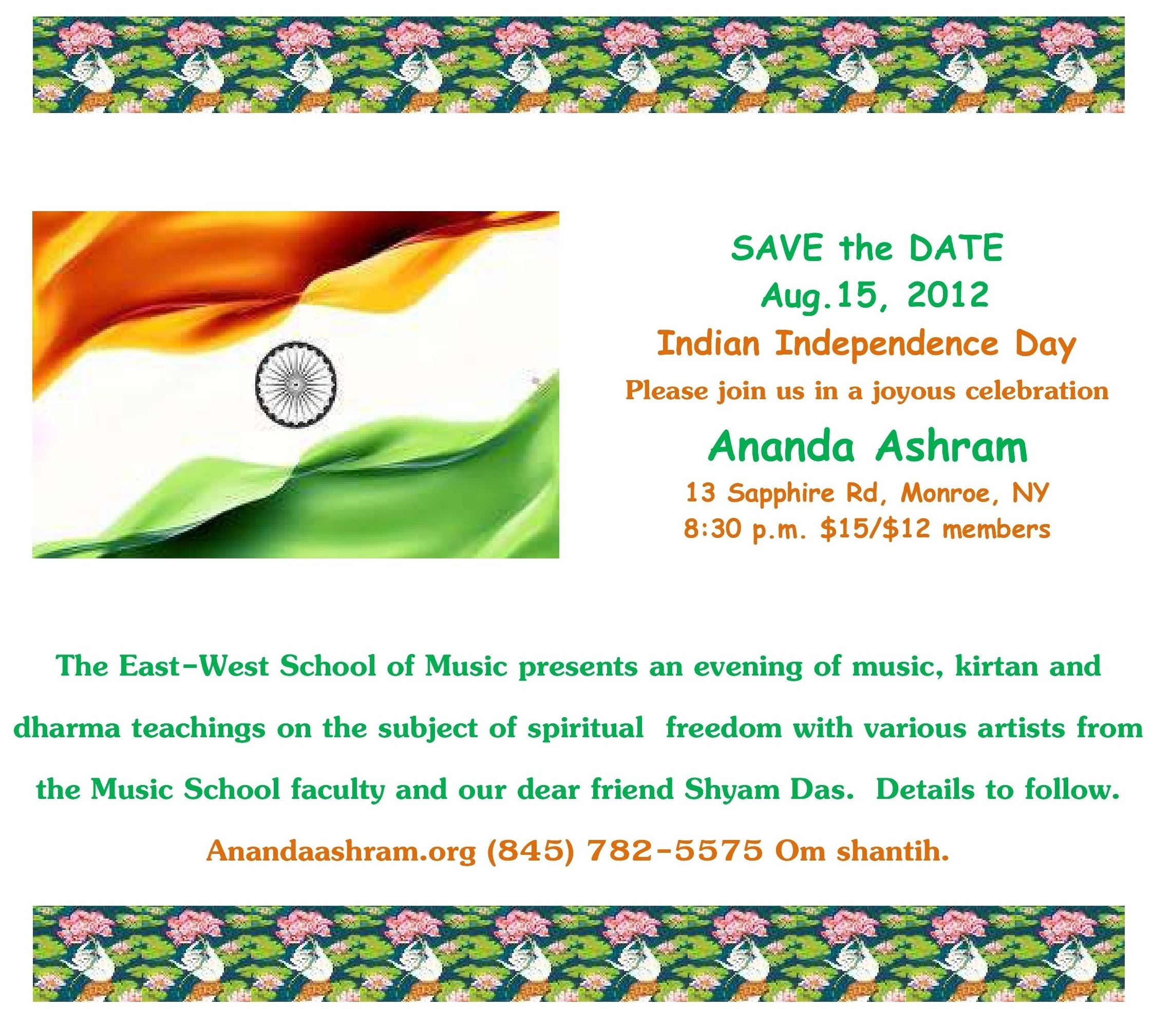 essay on independence day celebration in school in hindi